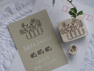 くま・はんこブログ50