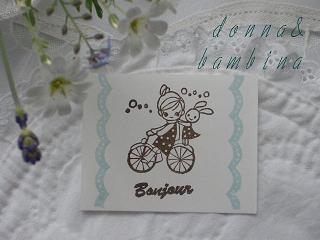 自転車メイン ブログ
