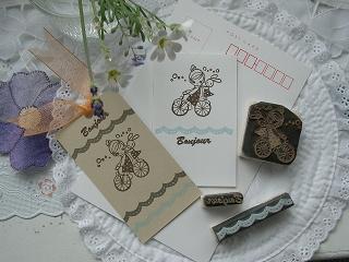 うさ自転車・ブログ