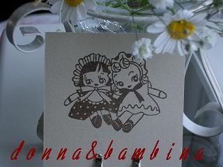 文化人形ペア 006 ブログ