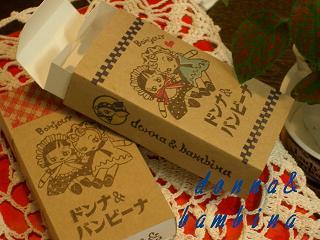 文化人形のキャラメルBOX 007 ブログ