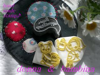 キューピーマッチ&くま 012 ブログ