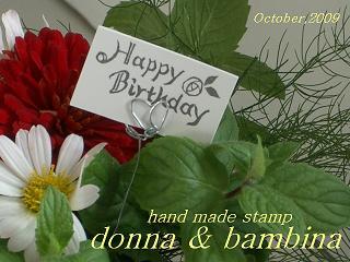 リサ誕生日 027 ブログ