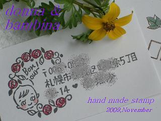 バラと鳥かご・RISA住所 018 ブログ