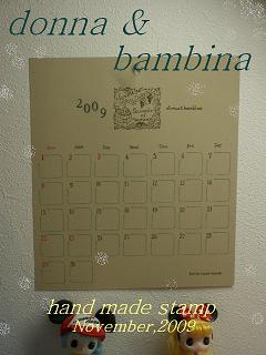 カレンダー・アドレス・ポプリ 048 ブログ