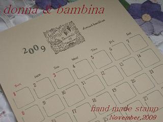 カレンダー・アドレス・ポプリ 016 ブログ
