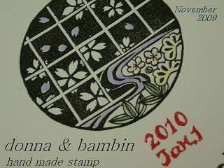 2010年賀状 015 ブログ