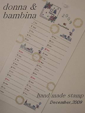 カレンダー・ショップ(1) 014 NEW60