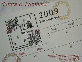 カレンダー・ショップ(1) 008 blog