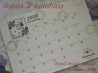 カレンダー・ショップ(1) 007 blog