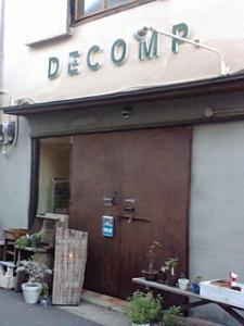 DECOMP.jpg