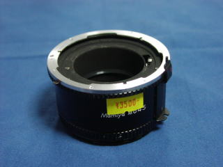 P3120112.jpg