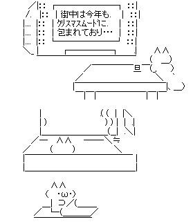 2008y12m24d_001223584.jpg