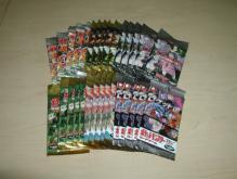 calla_japan-img600x450-1234774570evprpa89388.jpg