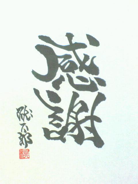 20071122054850