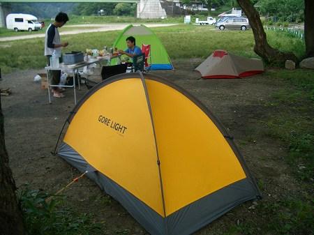 CIMG5655.jpg