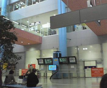 20061130155513