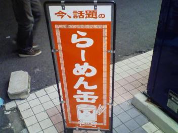 20071117215541