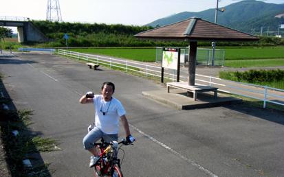 サイクリングマスター