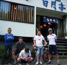 サイクリング蕎麦