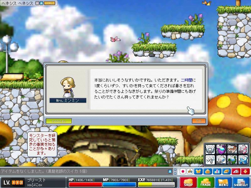 Maple0076.jpg