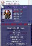 32kano-p.jpg
