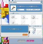 4hakai2.jpg
