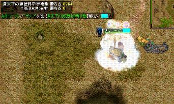 image_0001.jpg