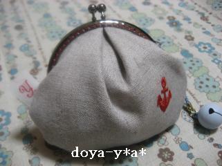 ガマ口財布1