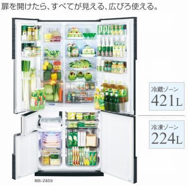 三菱冷蔵庫2