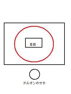 20070926182120.jpg