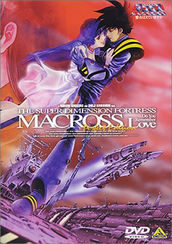 macross2.jpg