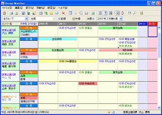 行事用ホワイトボードの曜日の ... : 1週間スケジュール表 : すべての講義