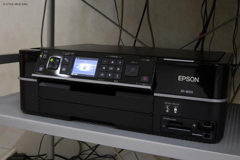 EP-801A-001.jpg