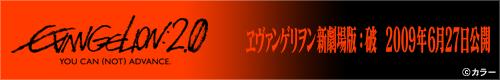 bnr_eva_a01_01[1]