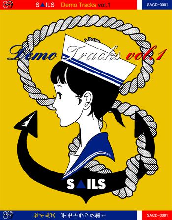 S▲ILS Demo Tracks