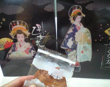 taichi7.jpg