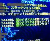 20050111192741.jpg