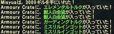 ガーディングキタ━━━━(゚∀゚)━━━━!!!!!
