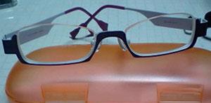 上フレームがない眼鏡