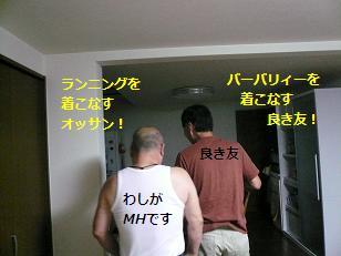 MH1.jpg