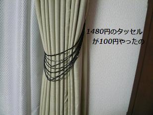 P1070229.jpg