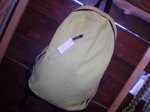phatee backpack