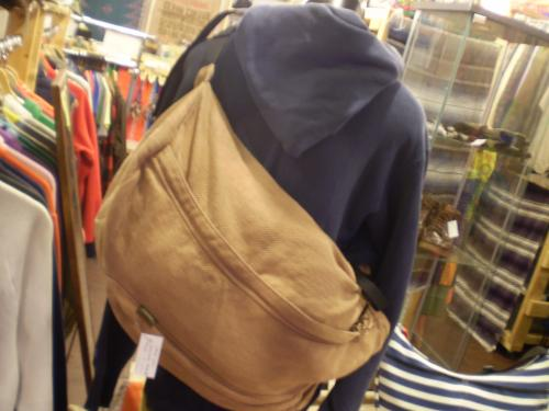 phatee hemp shoulder bag