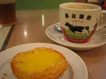 )コーヒー(小