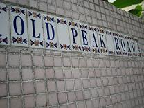 old peak road(shou )