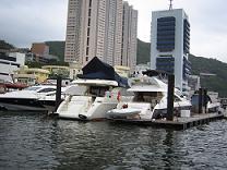 アバディーンボート(小)