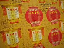 香港風絵馬(小)