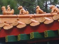 黄大仙屋根(小)