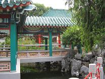 黄大仙庭園(小)